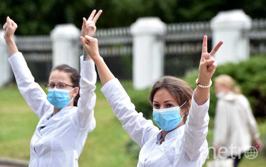 Фото с акции протеста в Белоруссии. Фото AFP