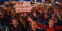 Мир, любовь, свобода: фоторепортаж из Белоруссии, где не утихают протесты