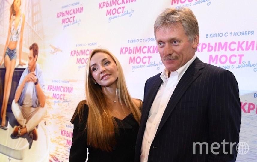 Дмитрий Песков и Татьяна Навка (архивное фото). Фото РИА Новости