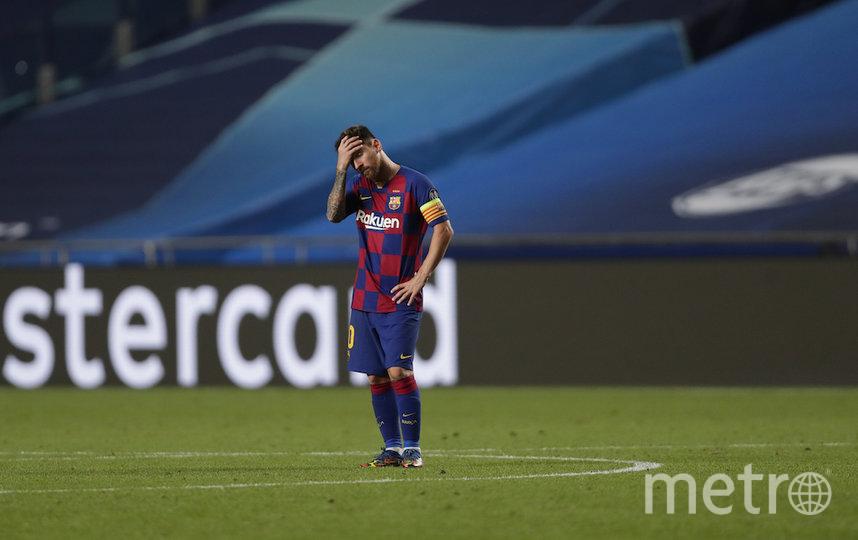 Реакция Лионеля Месси говорит сама за себя. Фото AFP