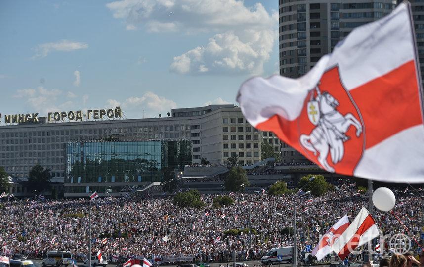 Митинг оппозиционеров. Фото AFP