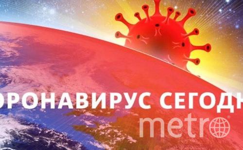 В Москве за 24 часа зафиксировано 690 зараженных. Фото Metro.
