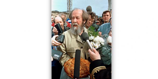Александр Солженицын. 1918–2008 гг.