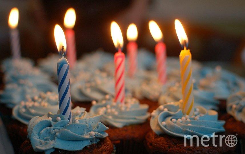 На день рождения можно будет уходить пораньше – если есть традиция. Фото pixabay