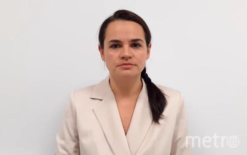 Светлана Тихановская. Фото youtube.com.