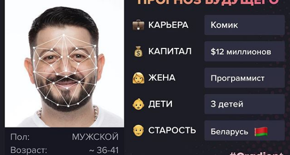 Публикация Михаила Галустяна.