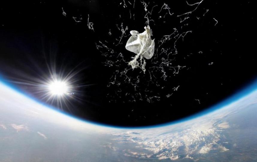 Так разрывается гелиевый шар. Фото предоставлено оператором стратосферных полетов Стратонавтика