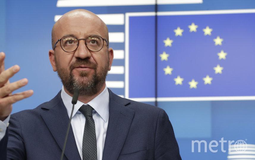 Глава Евросовета Шарль Мишель. Фото AFP
