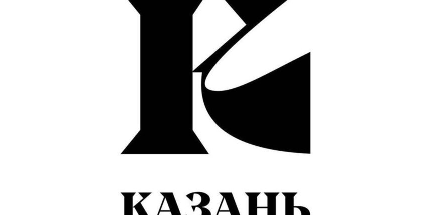 Студия Лебедева сделала логотип Казани