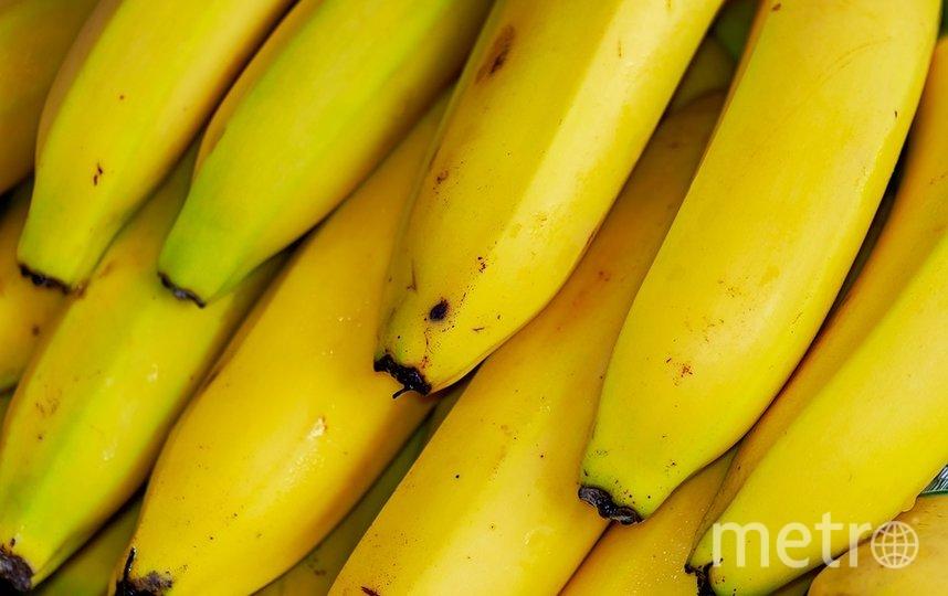 Мужчина вооружился бананом. Фото Pixabay.