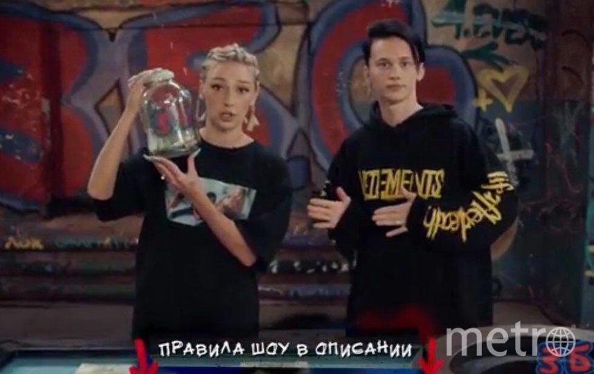Настя Ивлеева и её звёздные друзья продолжают испытывать себя. Фото Скриншот Youtube