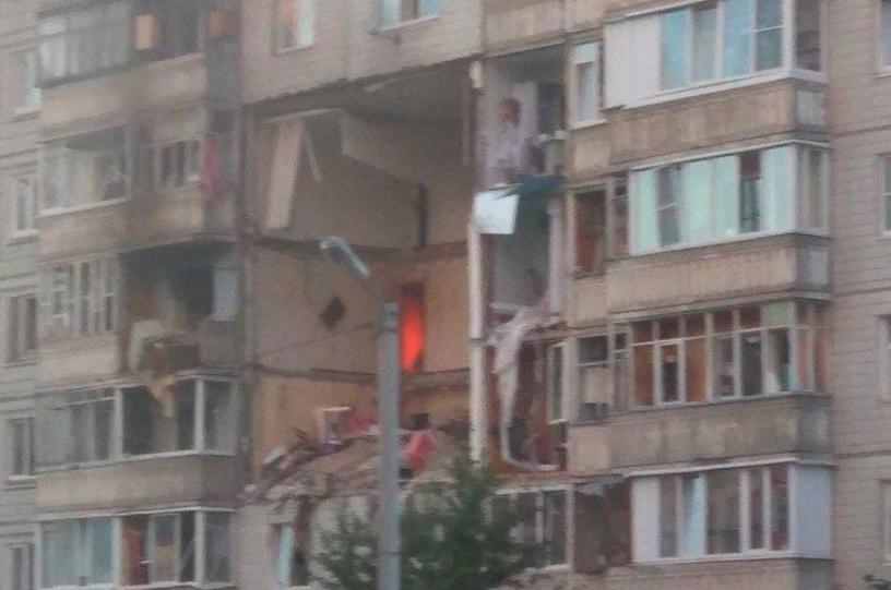 """На месте взрыва в Ярославле работают кинологи –ищут людей, которые могут быть под завалами. Фото telegram-канал """"Подъем"""""""