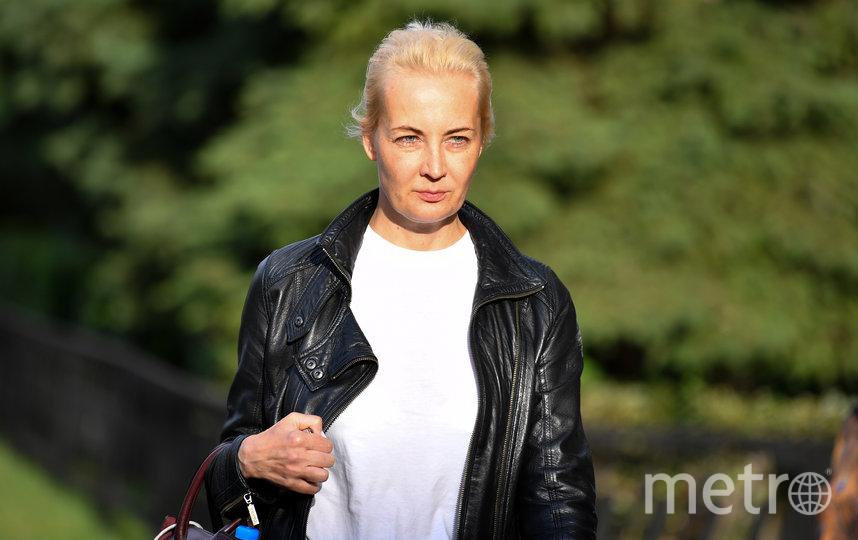 Супруга Алексея Юлия Навальная. Фото AFP