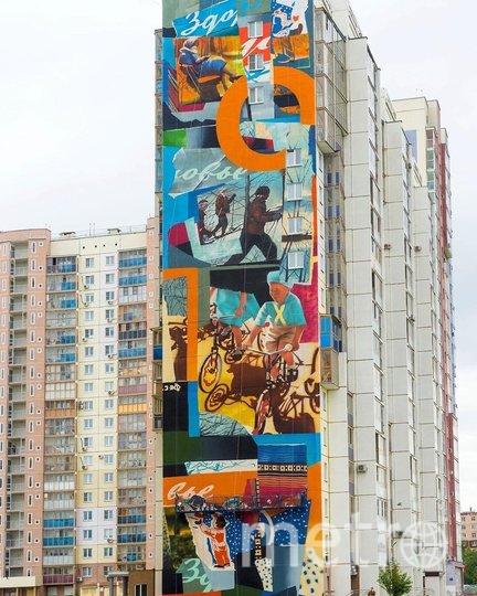 """Работа художницы из Калуги. Фото Instagram: @natalyakotova.official, """"Metro"""""""