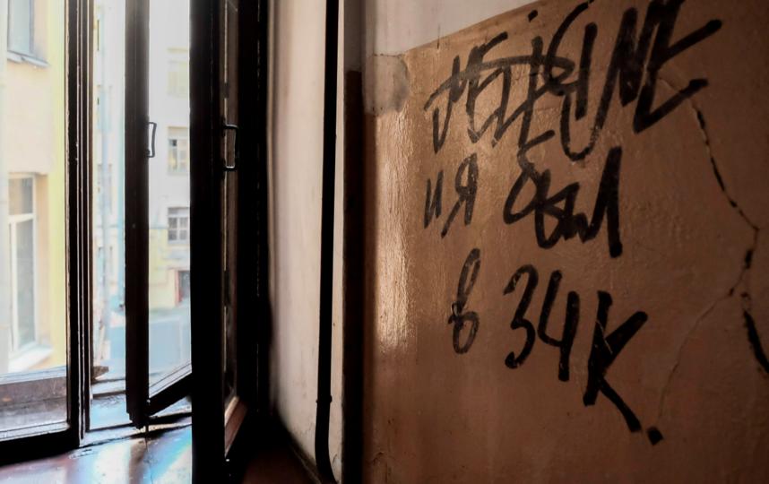 """Довлатовская"" квартира. Фото Алена Бобрович, ""Metro"""