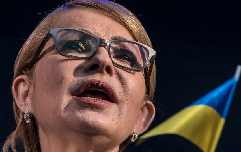 Юлия Тимошенко. Фото Getty.