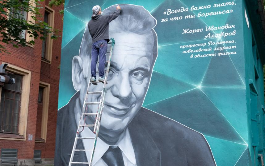 """Большое граффити с изображением нобелевского лауреата. Фото СПбПУ Петра Великого, """"Metro"""""""