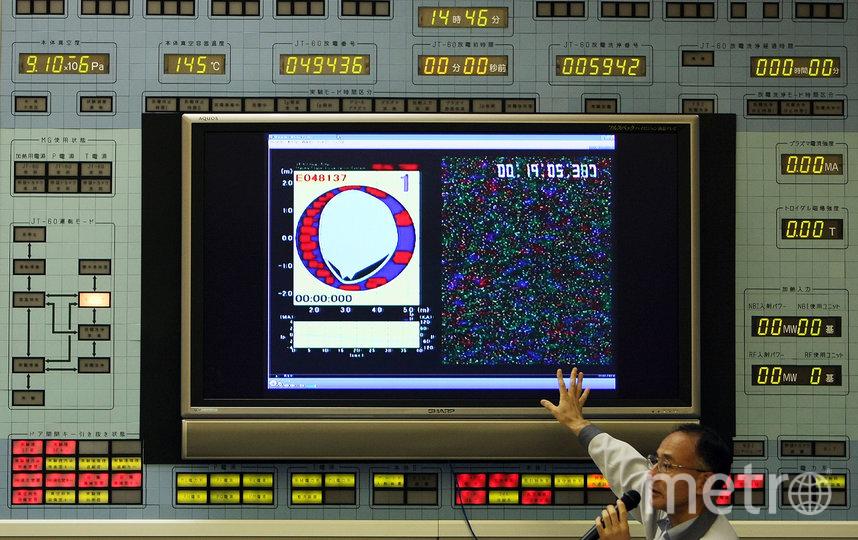 Японские ученые давно готовились к открытию ИТЭР ещё в своей стране. Фото Getty