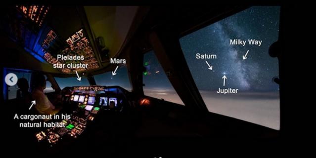 На снимке виден не только Млечный путь, но также Марс, Сатурн и Юпитер.