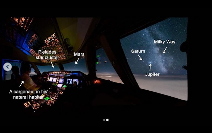На снимке виден не только Млечный путь, но также Марс, Сатурн и Юпитер. Фото Instagram @ jpcvanheijst | Christiaan van Heijst