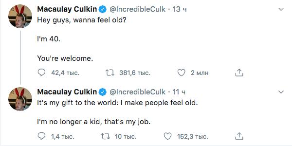 Сегодня Маколею Калкину исполнилось 40 лет. Фото https://twitter.com/IncredibleCulk