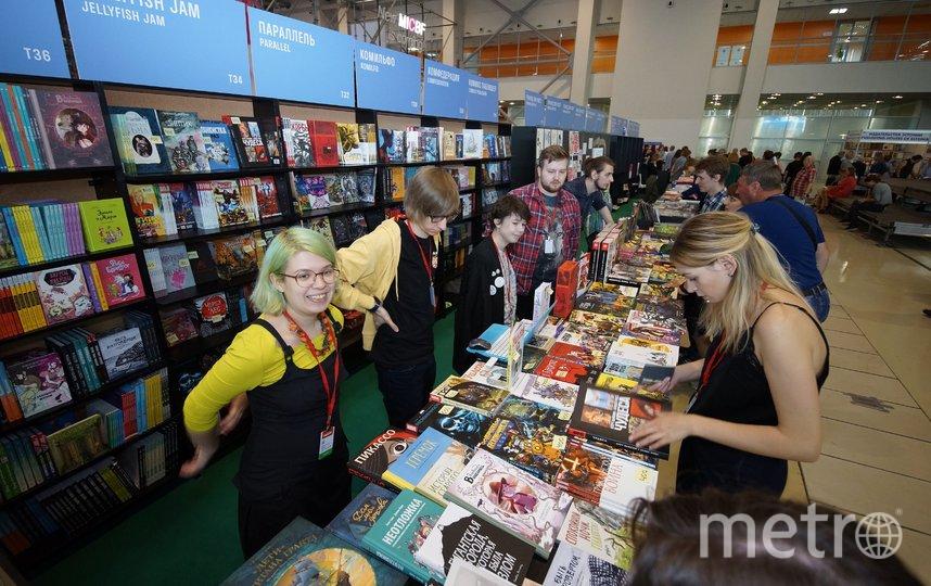 33-я Московская международная книжная ярмарка пройдёт с 2 по 6 сентября. Фото Предоставлено организаторами