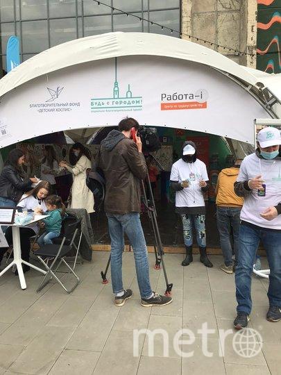 """Проект приурочен к Международному дню благотворительности. Фото Евгения Назарова, """"Metro"""""""