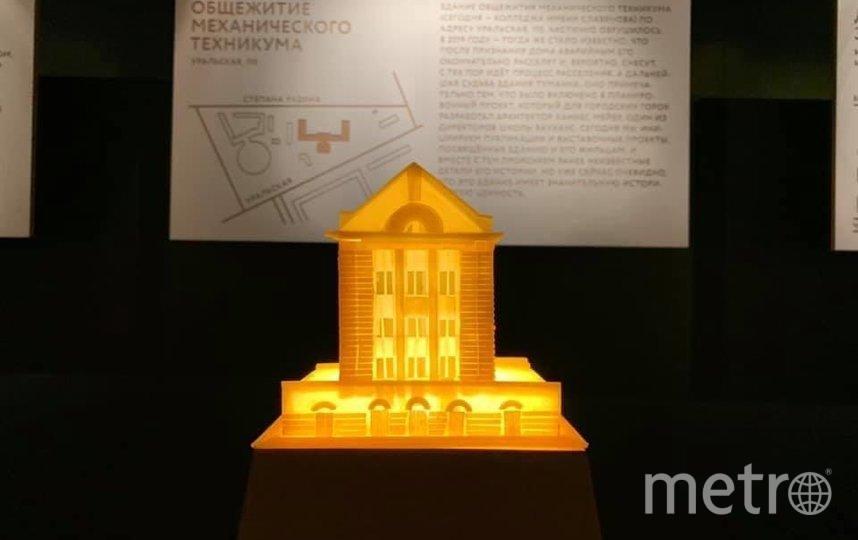 20 домов хотели запечатлеть в пасте организаторы выставки, но пока Сергей Пахомов успел сделать только половину. Фото Александр Белобородов