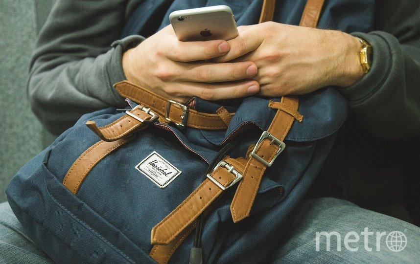 В рюкзаке у пострадавшего было более одного миллиона рублей. Фото Pixabay