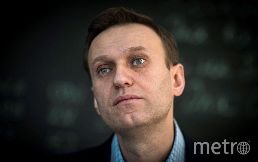 Алексей Навальный в настоящее время находится в клинике Charite в Берлине. Фото AFP