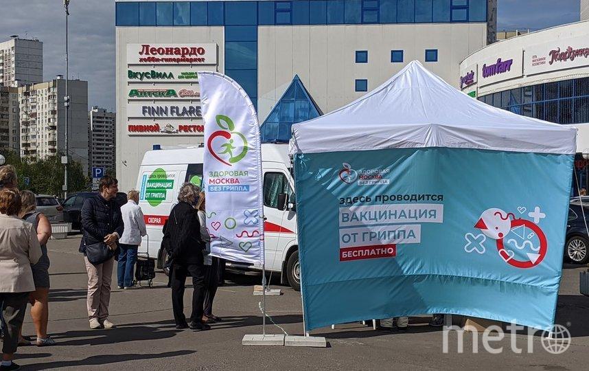 """Около 450 точек вакцинации работают в Москве в настоящее время. Фото АГН """"Москва"""""""