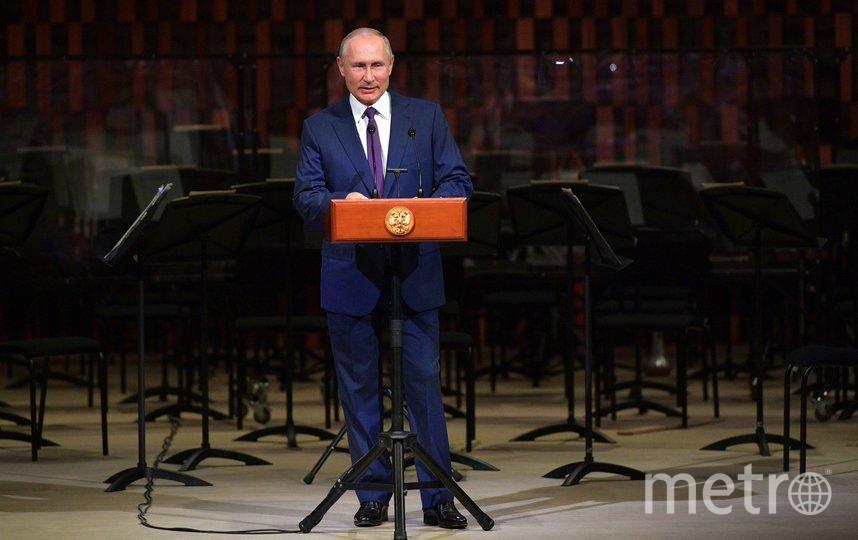 Президент России Владимир Путин. Фото kremlin.ru