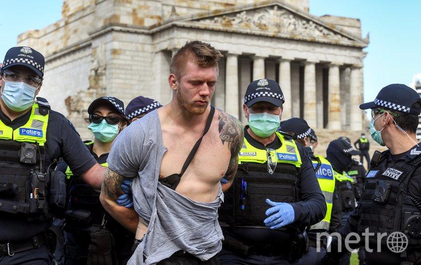 Несколько участников протестной акции были арестованы. Фото AFP