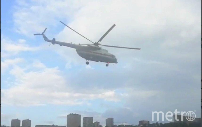 Группу разыскивают с вертолета. Фото скрин-шот, Скриншот Youtube