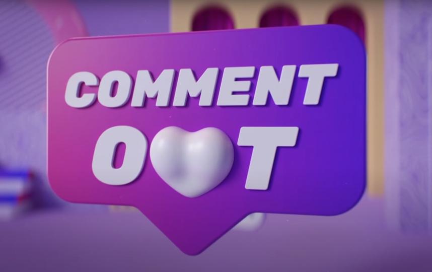 "YouTube-шоу Comment Out. Фото Скриншот YouTube: https://www.youtube.com/watch?v=nQGp6QvC8oE, ""Metro"""