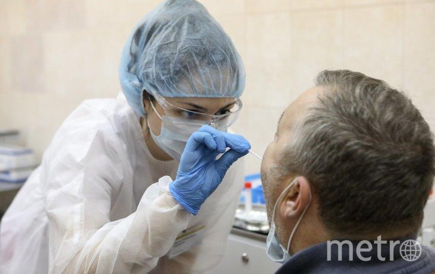 """В течение трёх дней со дня возвращения домой российские граждане обязаны пройти лабораторное обследование на коронавирус. Фото агентство """"Москва"""""""