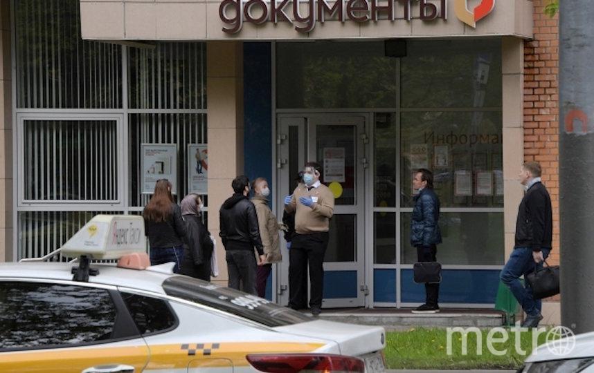"""В центрах """"Мои документы"""" предоставляют различные услуги. Фото РИА Новости"""