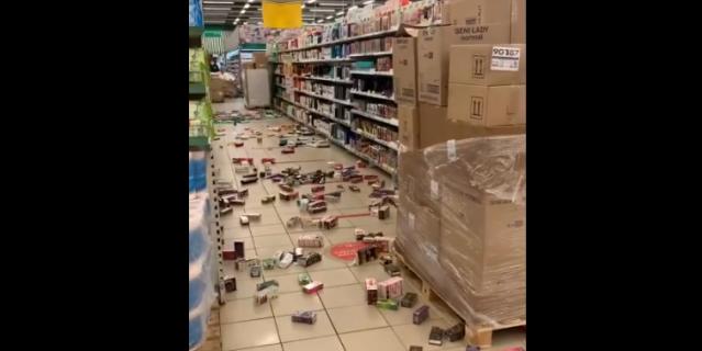 ЧП произошло в магазине на пр.Науки.