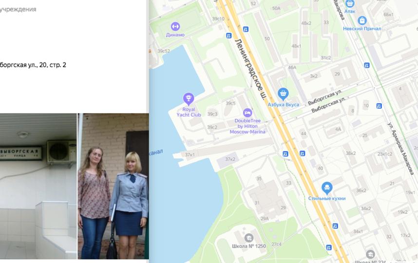 """У организации СИЗО №5 """"Водник"""" даже есть оценка на Яндекс.Картах. Фото скриншот Яндекс.Карты"""