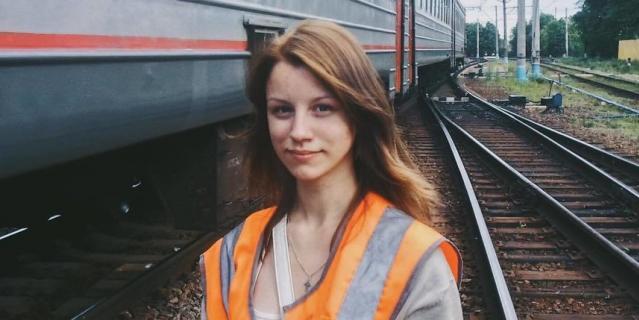 Екатерина Сергеева.