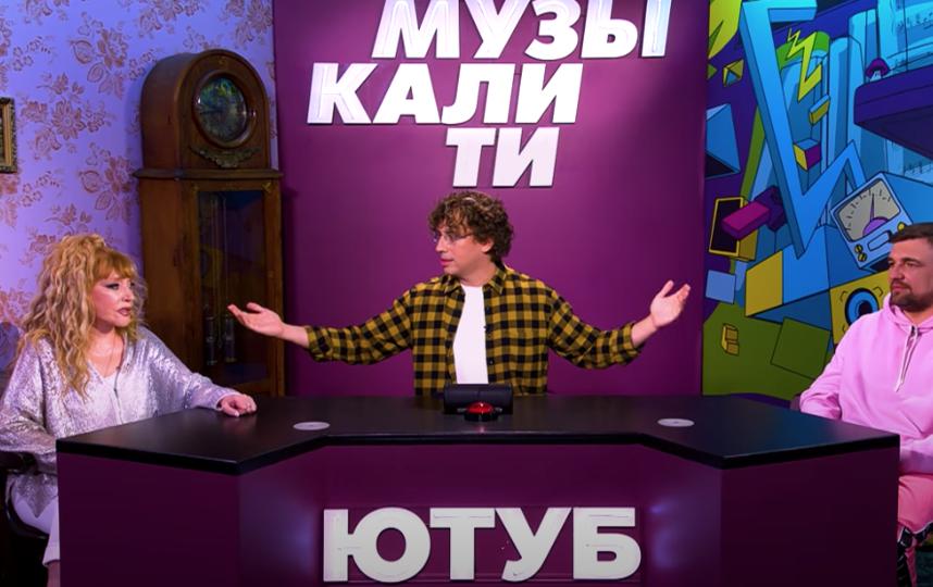 Максим Галкин узнал, когда и почему Пугачёва влюбилась в Басту. Фото Скриншот Youtube