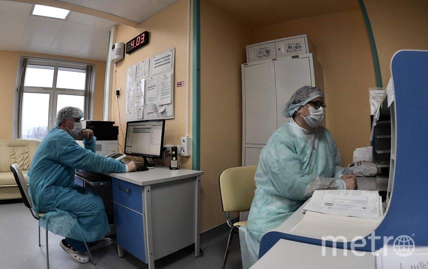 "Врачи рассказали о противопоказаниях против прививки от коронавируса. Фото ""Metro"""