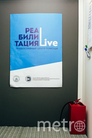 """Центр """"Реабилитация Live"""" для алкоголиков, наркоманов и игроманов. Фото Ольга Михальчук"""