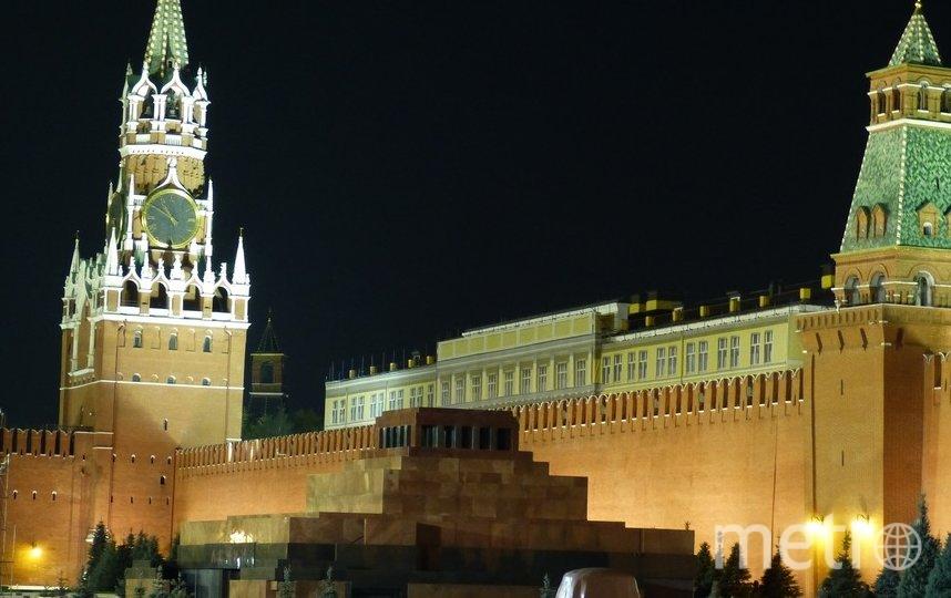 Москва, Кремль, Мавзолей. Фото pixabay