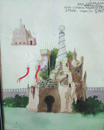 """Проект назывался """"Цхалтупо"""" (возможно, отсылка к грузинскому городу Цхалтубо). Автор П. Беркутов представлял усыпальницу в виде акрополя, увенчанного маяком. Фото предоставлено Российским государственным архивом социально-политической истории"""
