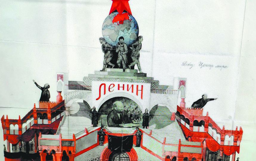 """По условиям конкурса мавзолей должен был """"архитектурно согласовываться"""" с Кремлём и Красной площадью. Этот проект под названием """"Центр мира"""" (автор Н. Рябов) подходил под описание больше всего. Фото предоставлено Российским государственным архивом социально-политической истории"""
