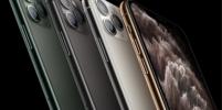 Стало известно, когда начнутся продажи iPhone 12