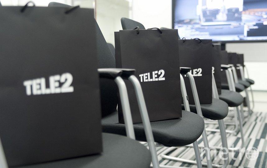 "Tele2 запустил акцию ""Удвоенный пакет интернета"" на тарифном плане ""Везде онлайн+"". Фото предоставлено компанией Tele2"