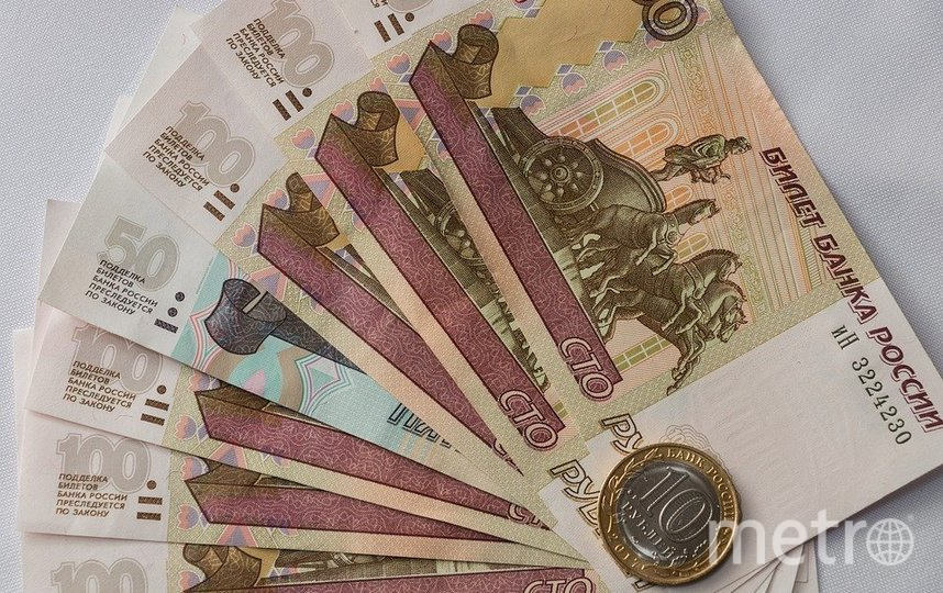 В настоящее время минимальный размер пособия составляет 1500 рублей. Фото pixabay.com