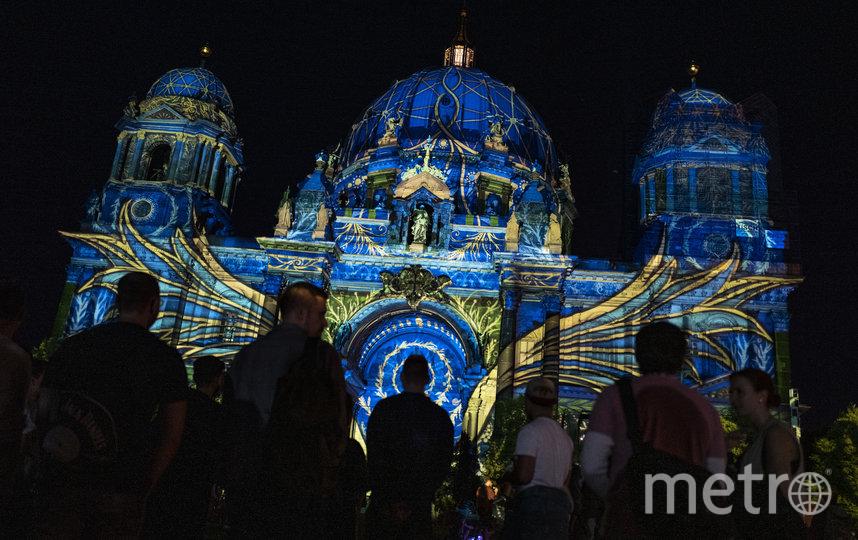 Берлинский кафедральный собор. Фото AFP
